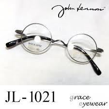 john lennon jl1021 silver imports eyeglass frames popular eyeglasses