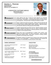 Flight Attendant Resume Customer Service ...