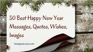 Happy New Year Wish Quotes
