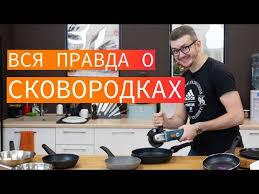 Видео отзыв: Моя распаковка <b>Сковорода</b> чугунная <b>порционная</b> ...