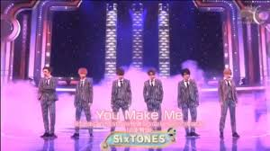 「少年倶楽部 sixtones」の画像検索結果