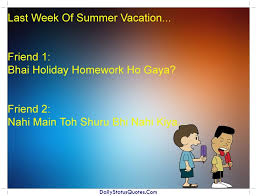summer holidays learnenglish kids british council essay on summer holidays for kids