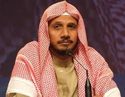 Abdullah Ibn Ali Basfar · Abdullah Ibn Ali Ba. - abdullah-ibn-ali-basfar