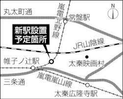 映画村嵐山嵐電太秦新駅設置でどう変わる金閣寺龍安寺