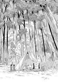道志の森キャンプ場春の雪中キャンプソロキャンプ 23 Laid