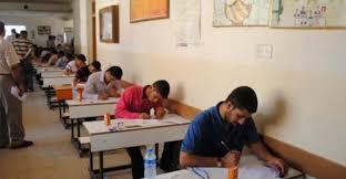 نتيجة بحث الصور عن طلاب العراق