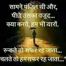 Selfish Lakha Pic Download