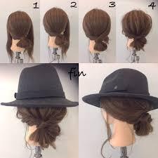 これでもう迷わない帽子と相性のいいヘアアレンジ10選hair