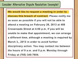 Sample Disagreement Letter To Employer For Performance Evaluation ...