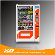Credit Card Vending Machine Gorgeous China Snacks Vending Machine Embedded With Credit Card Reader