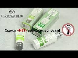 <b>Средства против вросших волос</b> Italwax. Активная паста и ...