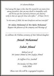 muslim wedding invitations wedding love pinterest weddings Muslim Wedding Invitation Wording Template muslim wedding invitation wordings islamic wedding card wordings Muslim Wedding Invitation Text