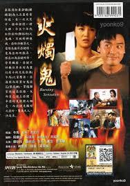 english sub hk dvd ntsc region