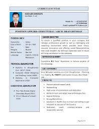 Sample Autocad Drafter Resume Curriculum Vitae Sihabudheen Abu Dhabi U A E