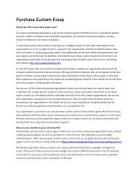an event essay education importance