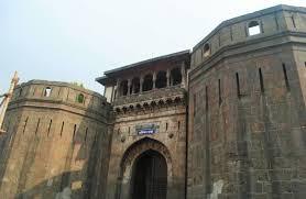 Shaniwarwada Pune