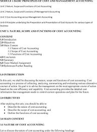 globalization process essay advantages