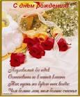 Поздравления с 50-летием женщине открытки
