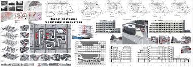 Дипломная Работа бакалавр Фрилансер Евгений Утриванов  Дипломная Работа бакалавр
