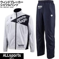 30 Off 18 Fall And Winter Descente Descente Men Sports Magic Windbreaker Jacket Underwear Dat 3865 Dat 3864p White X Navy Top And Bottom Set Back