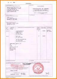 Certificate Of Origin Template Salary Slip Format E Mail Sign Up Sheet