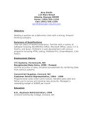 Entry Level Office Clerk Resume Samples Vinodomia