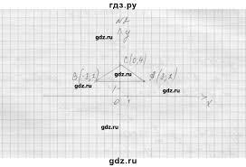 ГДЗ контрольная работа № вариант алгебра класс  Решебник контрольная работа №2 вариант 4 2 ГДЗ по алгебре 7 класс Попов М А дидактические материалы к учебнику Мордкович