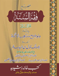 design your urdu pashto arabic or english book cover