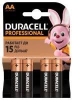 Батарейки Дюрасел купить с доставкой, цена <b>батареек Duracell</b> ...