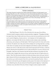 Visual Cal Analysis Essay Topics Sample Examples C Rhetorical