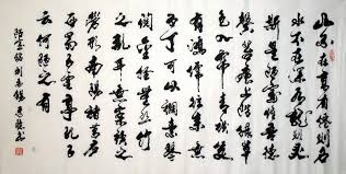 chinese calligraphy painting chinese painting blog