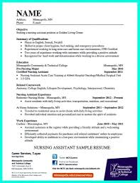 Example Cna Resume Interesting Cna Resume Sample Cardsandbooksme