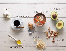 ビタミン e 食べ物