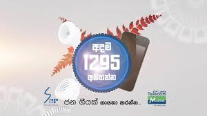 Slt Jana Gee Tharuwa Wee 2016 Sinhala Youtube
