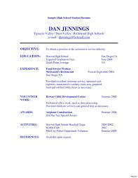 Good Skills For Resume Computer Skills Cv Sample Bio Data Resume Curriculum Vitae Basic 68