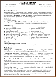 First Time Teacher Resume Free Download Sample Resume For Substitute