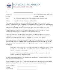 eagle scout candidate letter of recommendation eagle scout advancement information
