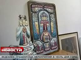Пресс центр НГПУ в публикациях Оригинальные дипломные работы показали молодые художники декоративно прикладного искусства