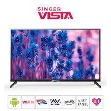 Buy Singer Vista 32