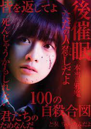 シグナル 100 映画