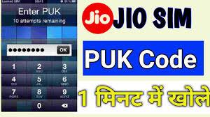 Jio PUK code kaise khole ,How To unlock ...