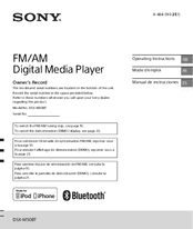 sony dsx m50bt manuals