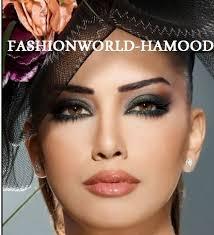 makeup looks 2016 fashion arabic bridal makeup 2016