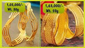 New Latest Gold Bangles Design