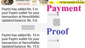 my proofs app second payment proof of newswallet app to my paytm earn