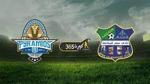 بث مباشر | مشاهدة مباراة بيراميدز ومصر المقاصة اليوم في الدوري المصري