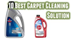 best carpet cleaning solution in 2017