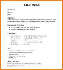 Basic Resume Format For Freshers B Tech Fresher Resume Template Jpg