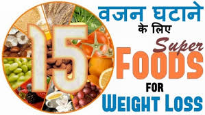 Diet Chart For Stomach Fat Loss 15 Weight Loss Foods For Fat Loss Losing Belly Fat Fast Hindi