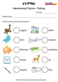 Kids. kinder worksheets: Patinig Worksheets Set The Filipino ...